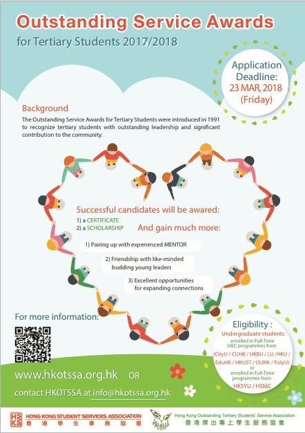 OSA award_poster